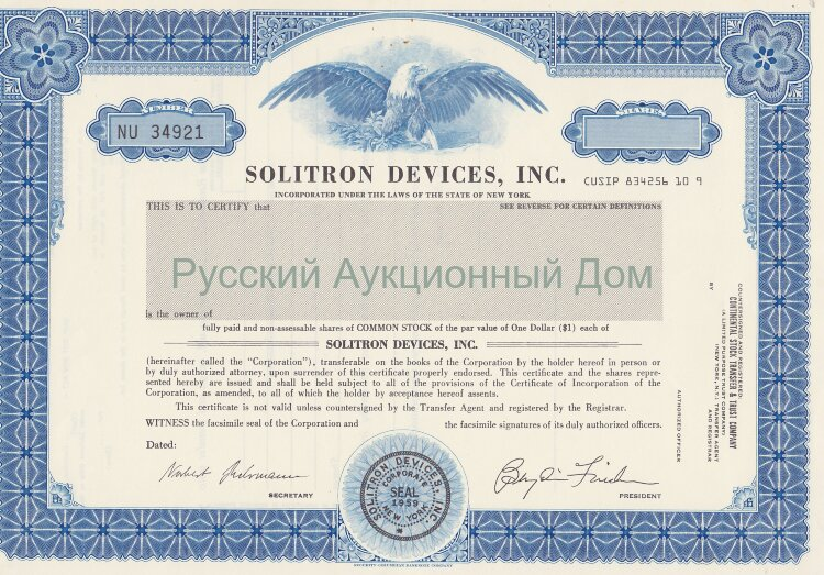 Solitron Devices, Inc. New York. Stock certificate. Blank form. UNC