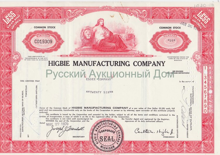 Higbi Manufacturing Company. Michigan. Less than 100 shares. 1950-1970's (pink)