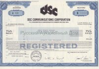 DSC Communications Corporation. Delaware. 7 3/4% debenture. 1980's