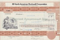 North American Rockwell Corporation. Delaware. Stock certificate, more than 100 shares, 1970's (brown)