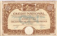 Credit National. Obligation de 500 francs. Paris, 1919