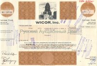 Wicor, Inc. Certificate for 9 shares, 1980