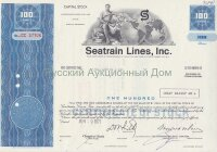 Seatrain Lines, Inc. Delaware. Stock certificate 100 shares. 1970's (blue)