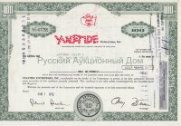 Yuletide Enterprises, Inc. New York. 100 shares. 1970's (green)