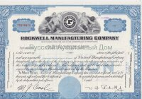 Rockwell Manufacturing Company. Pennsilvania. Stock certificate, less than 100 shares. 1960's (blue)