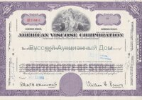 American Viscose Corporation. Less than 100 shares. Delaware. 1960's (purple)