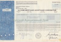1st Home Mortgage Acceptance Corporation. Obligation. 1980's (blue)