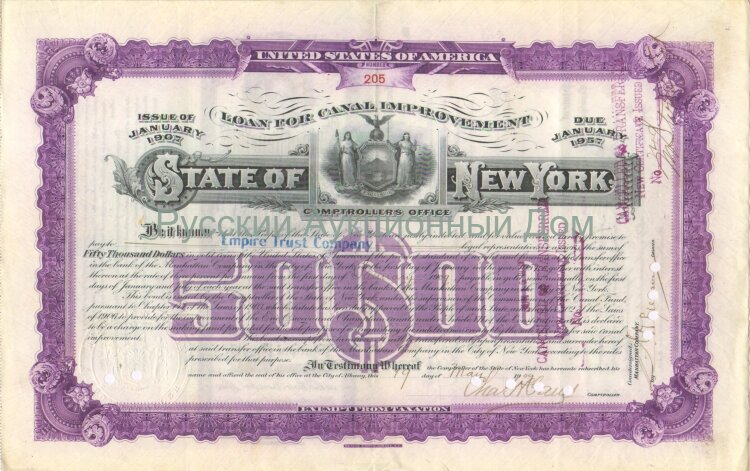 State of New York. Issue of Januare 1907. Loan for Canal Improvement. 50000$ (purple)