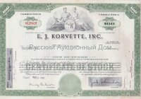 E.J.Korvette, Inc. New York. 100 shares. 1960's