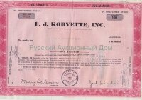 E.J.Korvette, Inc. New York. 100 shares. 1960's (red)