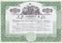 E.H.Sargent & Co. Illinois. Shares. 1960's