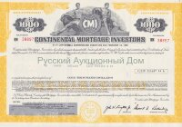 Continental Mortgage Investors. Massachusetts. 6 1/4% debenture. 1000$. 1970's