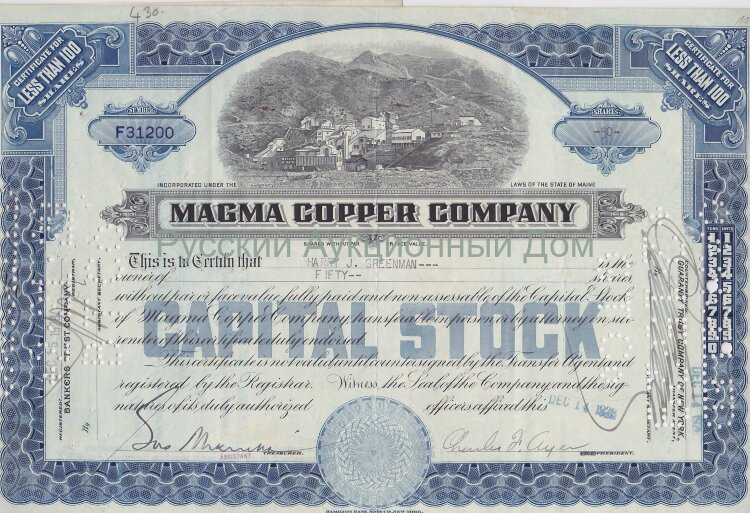 Magma Copper Company. Maine. Capital stock, less than 100 shares. 1920's (blue)