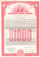 Consumers Power Company. 4% first mortgage bond with coupons. 1950's.  (pink) 1000$