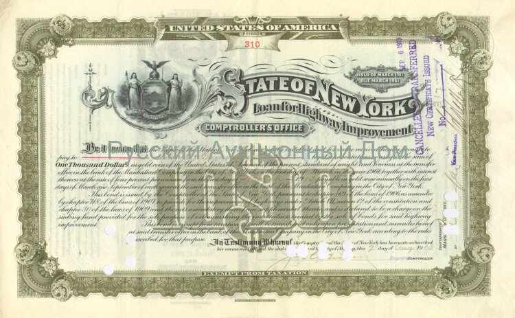 State of New York. Issue of March 1911. Loan for Highway Improvement. 1000$ (olive)