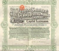 The Russian (Smieloff) Chain, Anchor & Testing Works Limited. One fully paid share of 10 pounds, 1911