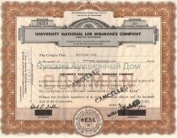 University National Life Insurance Company, Memphis, Tennessee. Certificate for 100 shares, 1963