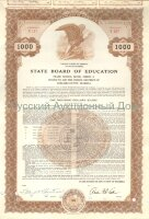 State Board of Education. Florida. Bond. 1000$. 1970's (brown)