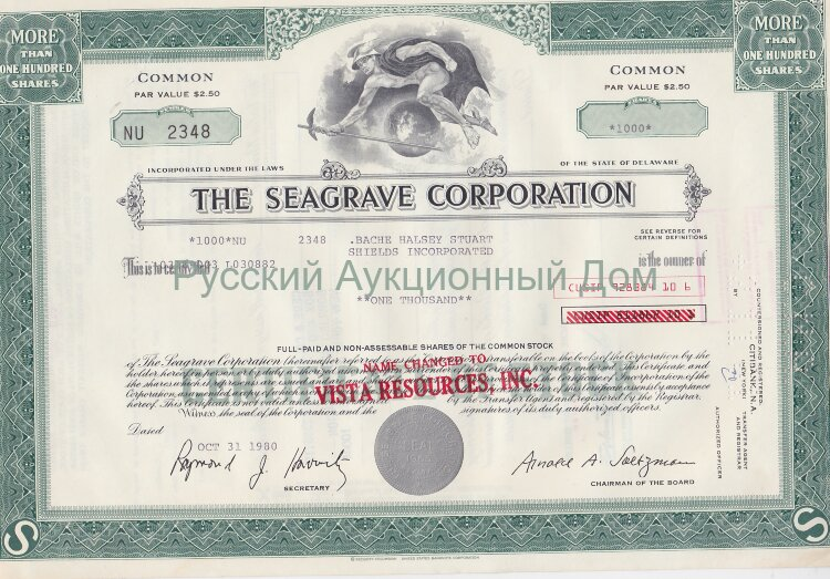 The Seagrave Corporation. Delaware. More than 100 shares. 1980's