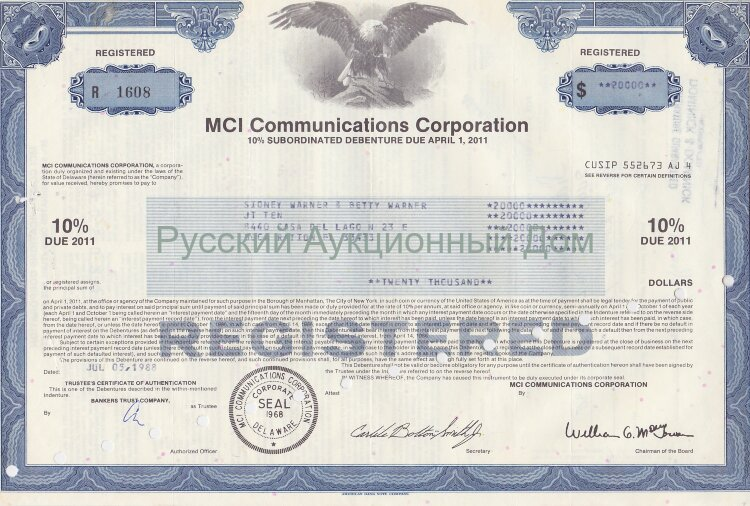 mci communications corp