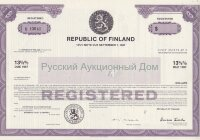 Republic of Finland. State bond. 1987. Blank form