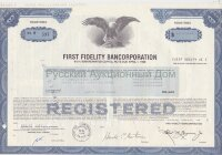 First Fidelity Bancorporation. New Jersey. 8 1/2% note. 1980's
