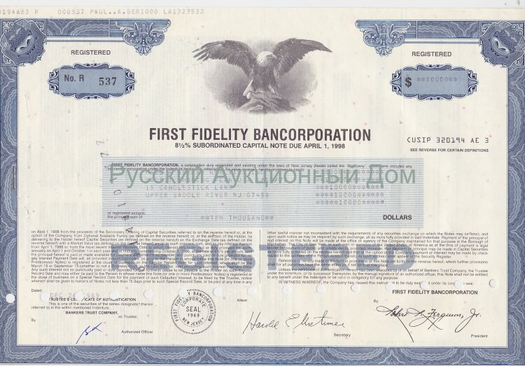 first fidelity bancorporation outsourcing