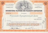 International Telephone and Telegraph Corporation. Delaware. Stock certificate. More than 100 shares. 1970's . Blank form.