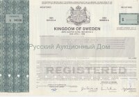 Kingdom of Sweden. State bond 1984 (green)