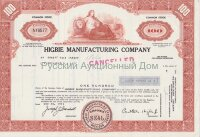 Higbi Manufacturing Company. Michigan. 100 shares. 1960-1970's (brown)