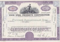 CECO Steel Products Corporation. Delaware. Shares. 1960's (purple)