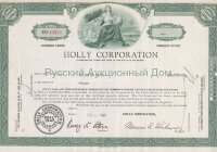 Holly Corporation. Delaware. Less than 100 shares. 1960's