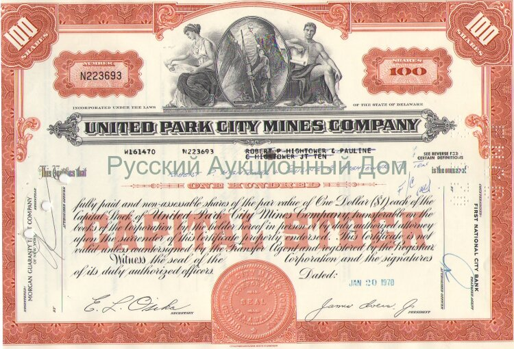 United Park City Mines Company. Certificate for 100 shares, 1970
