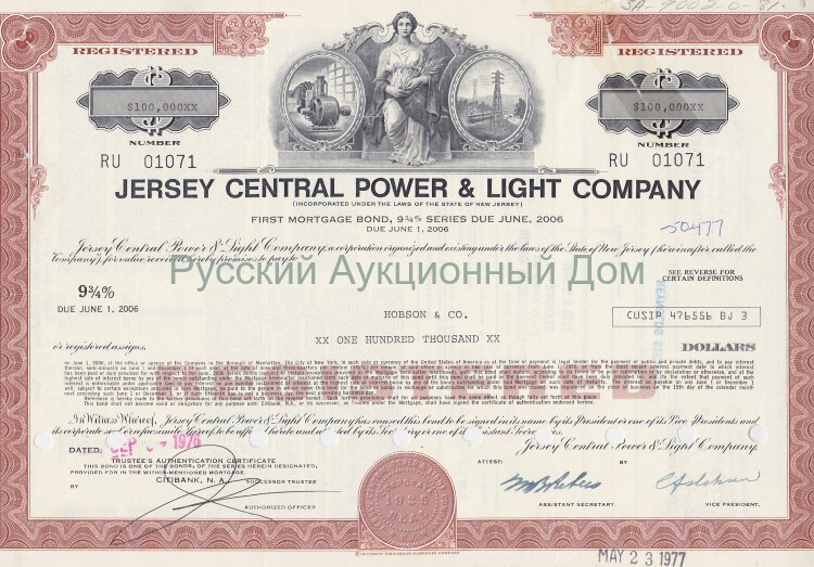 Jersey Central Power & Light Company. New Jersey. 9 3/4% bond. 1970's (brown)