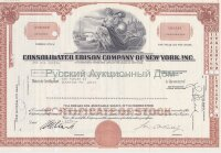 Consolidated Edison Company of New York, Inc. Shares. 1970's