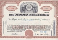 Erie-Lackawanna Railroad Company. New York. Stock sertificate, less than 100 shares. 1960's