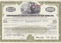 Consolidated Edison Company of New York, Inc. 8,9% bond, 1970's. (olive)