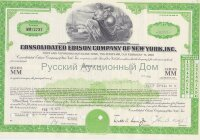 Consolidated Edison Company of New York, Inc. 7 3/4% bond, 1970's. (light green)