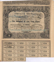 Compagnie Immobiliere de Paris. Une obligation de 500 francs. Paris, 1865