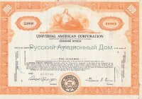 Universal American Corporation. Delaware. 100 shares, 1950-1960's (orange)