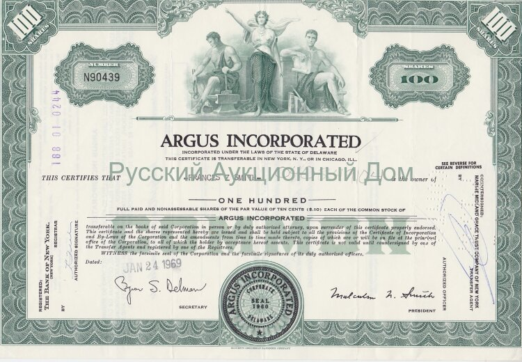 Argus Incorporated, Delaware. 100 shares. 1980's (green)