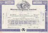 Massey-Ferguson Limited. Canada. Stock certificate, less than 100 shares. 1960-1980's (purple)
