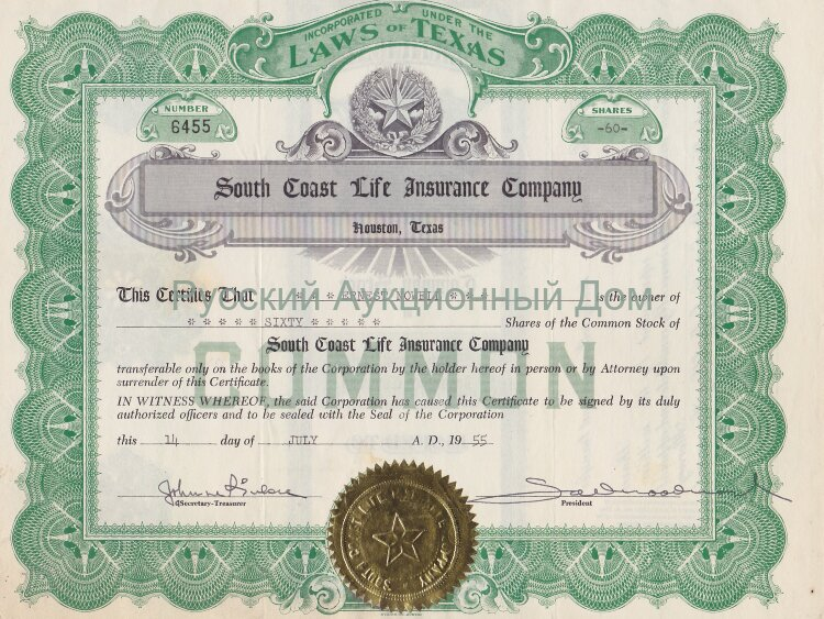 South Coast Life Insurance Company. Texas. Stock certificate. 1950's