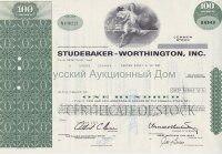 Studebaker - Worthington, Inc. Delaware. Stock certificate, 100 shares. 1970's (green)