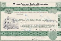North American Rockwell Corporation. Delaware. Stock certificate, less than 100 shares, 1970's (green) - ERROR