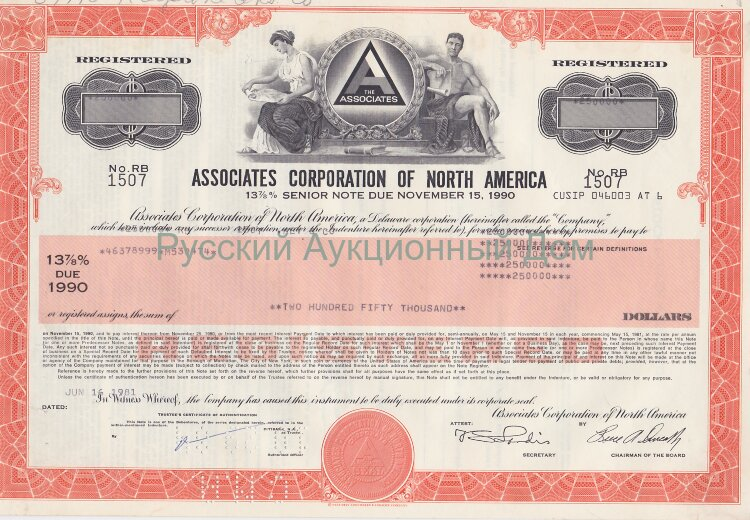 Associates Corporation of North America. Delaware. 13 7/8% senior note. 1980's (red)