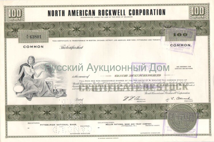 North American Rockwell Corporation. Delaware. Stock certificate, 100 shares, 1970's (olive). Blank form