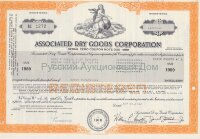 Associated Dry Goods Corporation (ADG). Virginia. Serial zero coupon note. 1980's.