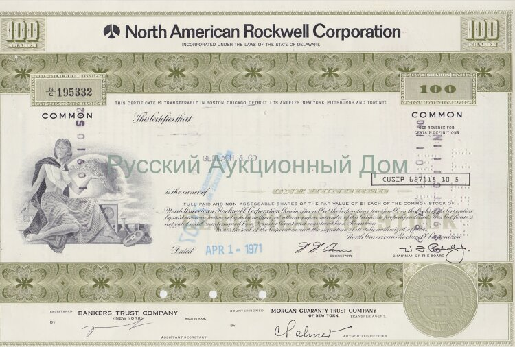 North American Rockwell Corporation. Delaware. Stock certificate, 100 shares, 1970's (olive).