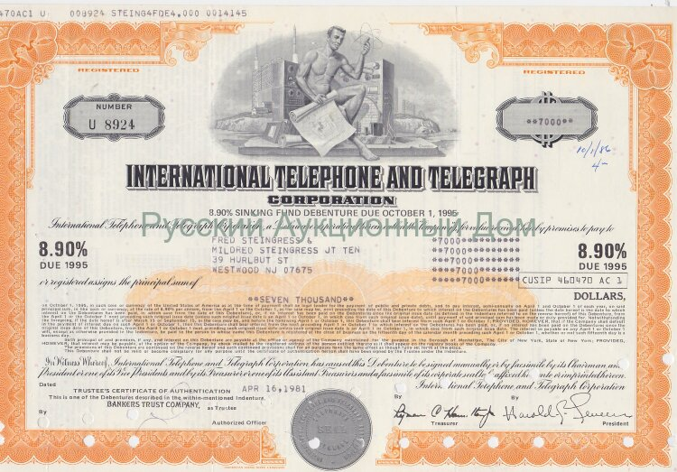 International Telephone and Telegraph Corporation. Delaware. 8.90% debenture. 1980's (orange)